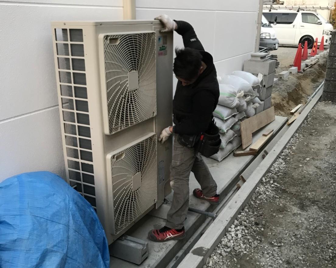 エアコン空調設置・取り付け工事