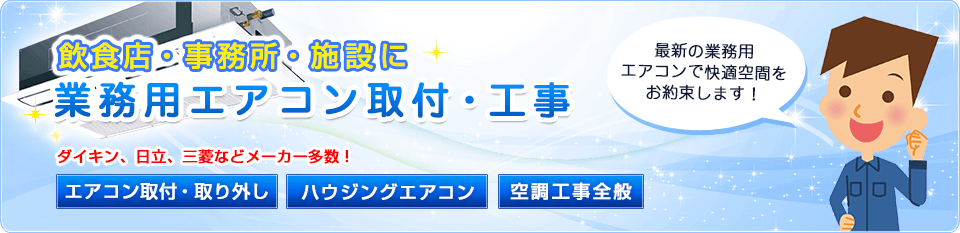 0:giyoumuyou_banner