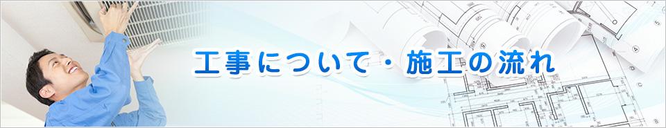0:sekou_banner